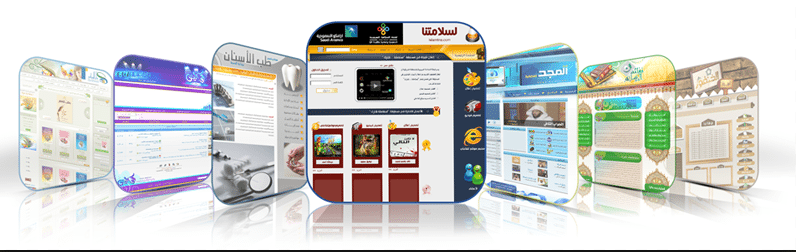 Jasa Pembuatan Website Cilegon
